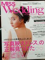 「MISS Wedding」に掲載されました!